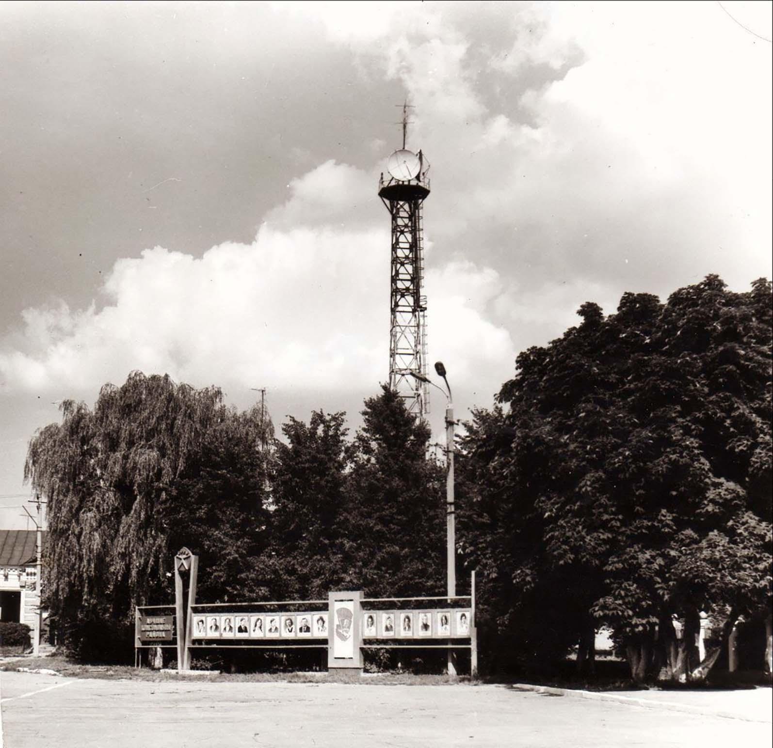 antena 1 Стара Сосниця