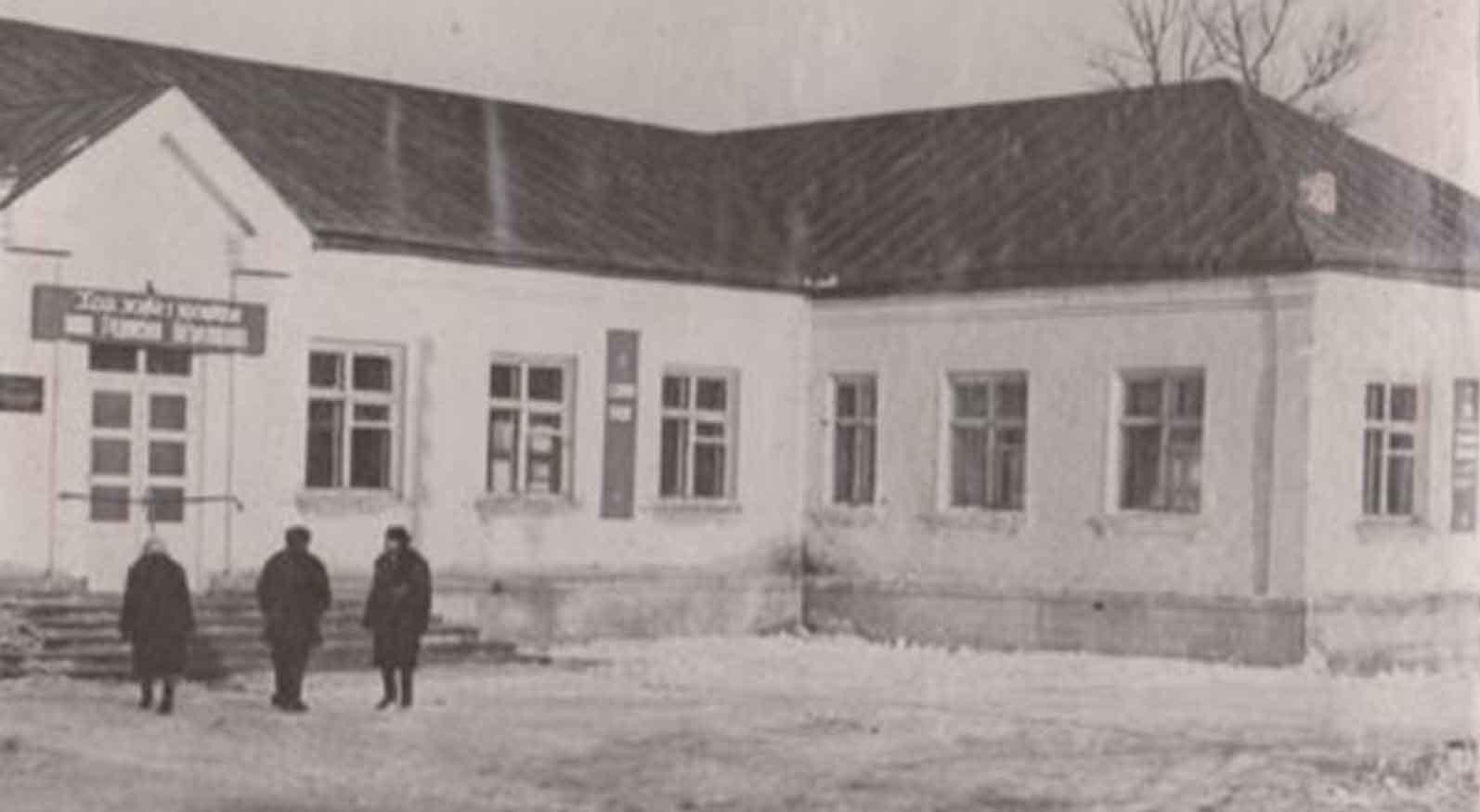 poliklinika 1 Стара Сосниця