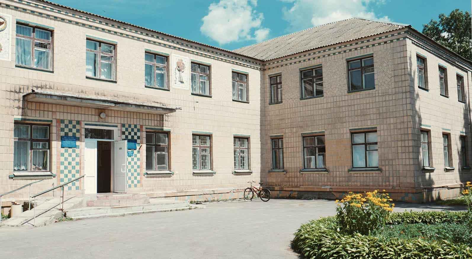poliklinika 2 Стара Сосниця