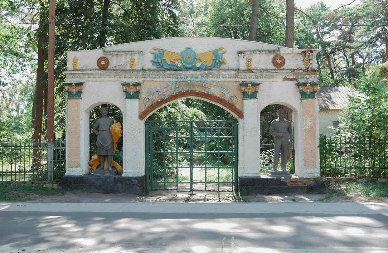 sanatorij 2 Стара Сосниця