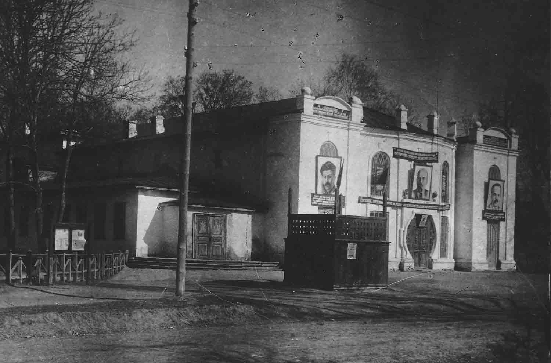 administracziya3 1 Стара Сосниця