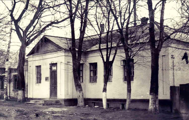 banya 1 Стара Сосниця