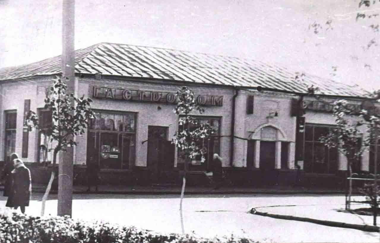 gorilyj 1 Стара Сосниця
