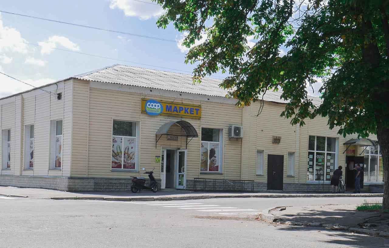 gorilyj 2 Стара Сосниця