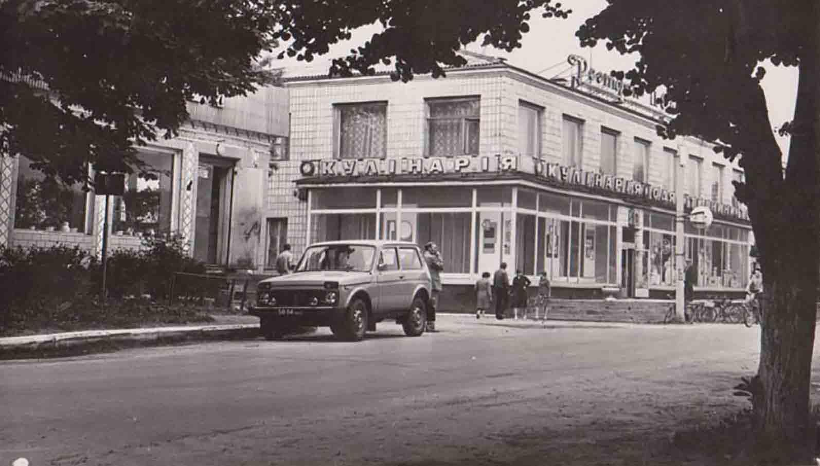 restoran 1 Стара Сосниця