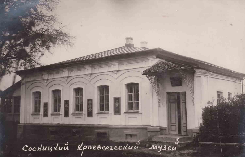 vynogradskogo 1 Стара Сосниця