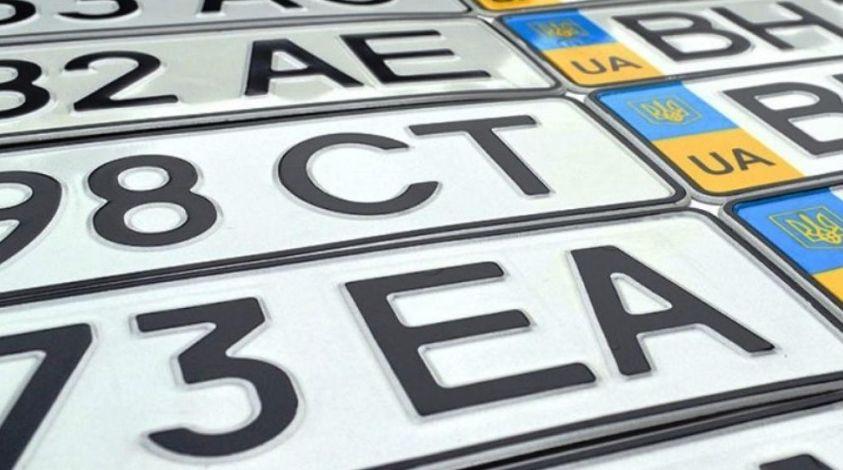 autonomer03 В Україні змінились деякі правила дорожнього руху