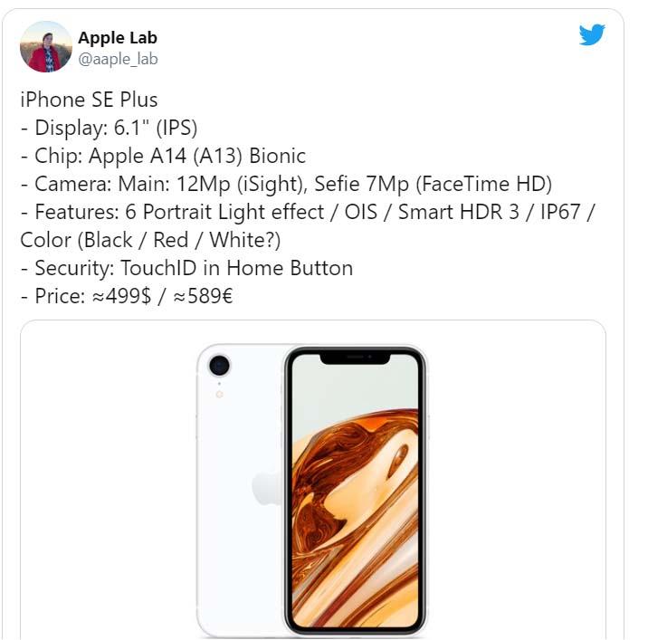 0d4d02ea41926d8db514ac7a6e03719f Выйдет ли iPhone SE Plus и какие устройства получат iOS15