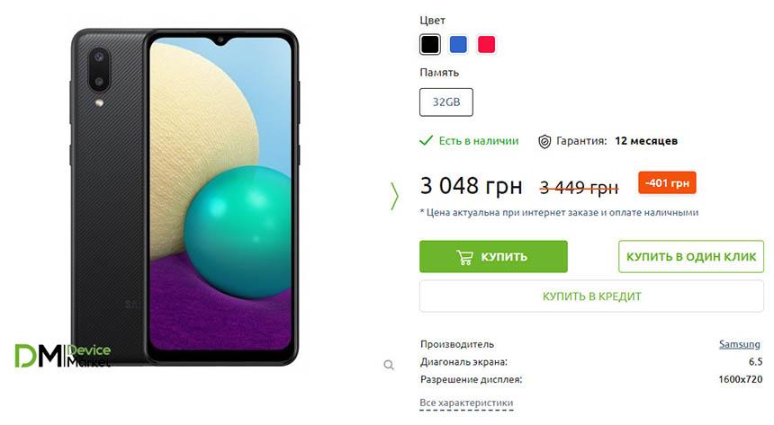 2021 02 24 202415 Обзор бюджетного смартфона Samsung Galaxy A02