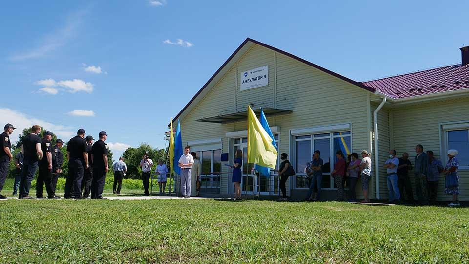 police1 На території Північного старостинського округу відкрилась поліцейська станція